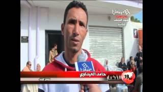 أهالي الوسلاتية في تونس يحتجون على خلفية مقتل ابنهم المجند في صفوف انصار الشريعة في بنغازي