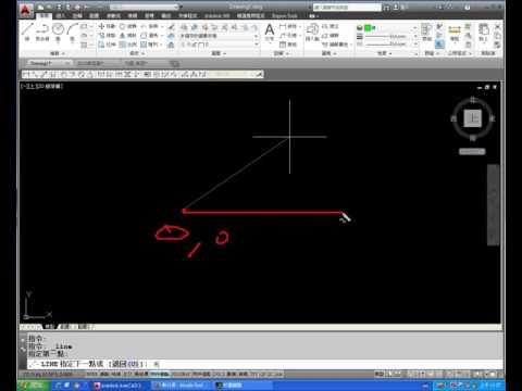 【AutoCAD2014教學】012 絕對座標與相對座標