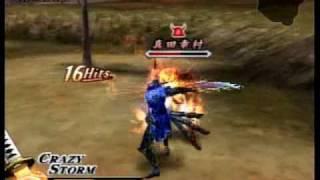 Sengoku Basara 2 - Date Masamune vs Sanada Yukimura