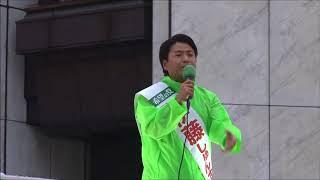 衆院選2017  伊藤しゅんすけ 小池百合子 町田駅109前 街頭遊説 2017年10月15日