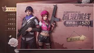 Publication Date: 2019-03-15 | Video Title: 明日之后怂般官游戏解说2