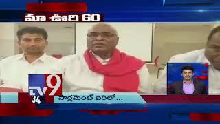 Maa Oori 60    Top News From Telugu States    20-02-2019 - TV9