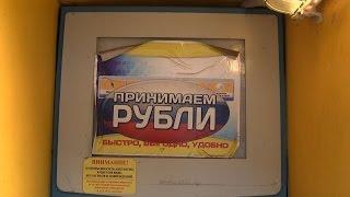 Крым-сезон 2015. О чем говорят предприниматели.