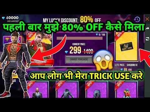HOW TO GET 80% DISCOUNT IN MYSTERY SHOP 7.0 || I GOT ALL RARE ITEMS IN MYSTERY SHOP 7.0