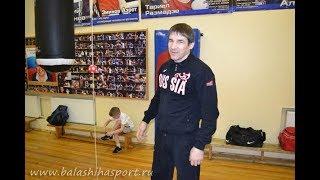 тренер Иван Щёлок  Бокс  Лапы  Тренировка