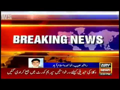 PM's family changes lawyer in Panama case
