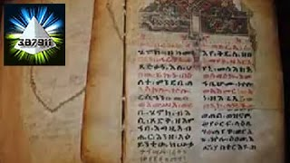 Book of Enoch Audiobook 📖 Banned End Times Prophecy Truth of Anunnaki Nephilim 👽 Angels & Demons 9