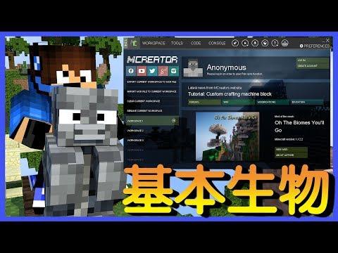 Baixar MCREATOR - Download MCREATOR | DL Músicas