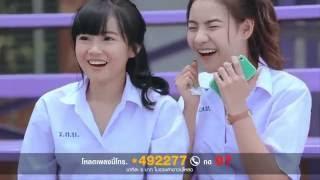 Tất Cả Sẽ Tốt Thôi - MV Thái Lan Cảm Động - Tỏ Tình Thái Lan Dễ Thương