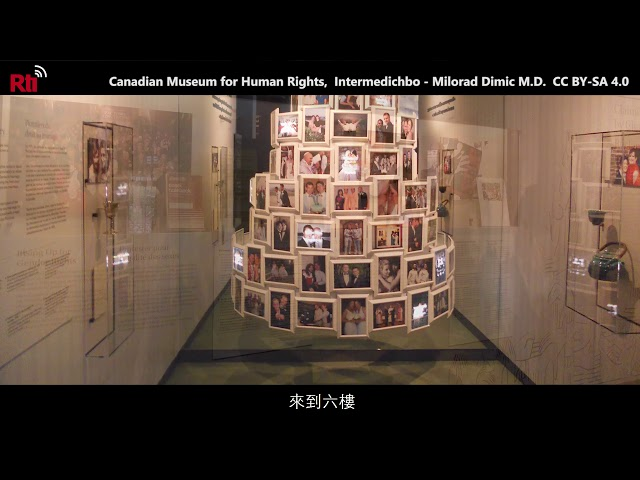 加拿大人權博物館Canadian Museum for Human Rights (CMHR) (三) 旅行‧ 遇見建築#33 《世界大國民》