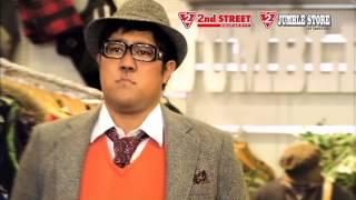 2nd STREET × JUMBLE STORE ↓ セカンドストリート 日南響子 CM http://w...