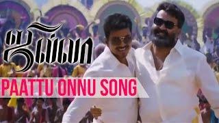 Pattu Onnu Song Teaser - Jilla Tamil Movie | Vijay | Kajal Aggarwal | SPB | Shankar Mahadevan