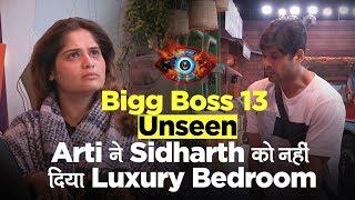 Bigg Boss 13 Unseen Undekha Arti Singh न Sidharth Shukla क नह द य Luxury Bedroom