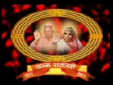 Sadguru Bina kisi Ko SadGyan Kab Mila hai ... Pragya Geet