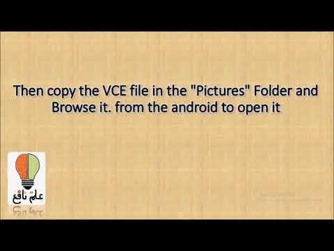 Open VCE File Last New Version