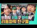 [2019년 9월 19일] 동인천역 나눔장터 FLEX해봐유~/주말나들이 어때유?
