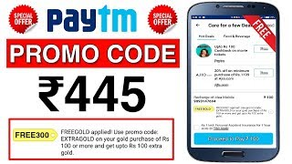 ₹445 PayTM New Add Money PromoCode Offer 2018 || Paytm New PromoCode and Add Money || GmTech