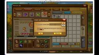 Обзор игры БУМЗ II (DDTank) Очень хорошая пиратка