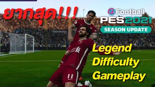 Atalanta vs Liverpool By eFootball Pro evolution Soccer 2021 Legend Difficulty Gameplay