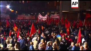 Communist Party holds rally over austerity measures