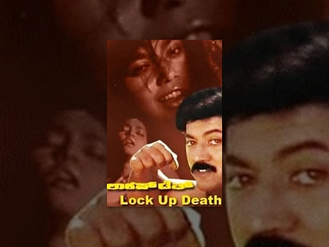 Lockup Death | Ambarish, Lokesh | Kannada Full Movie
