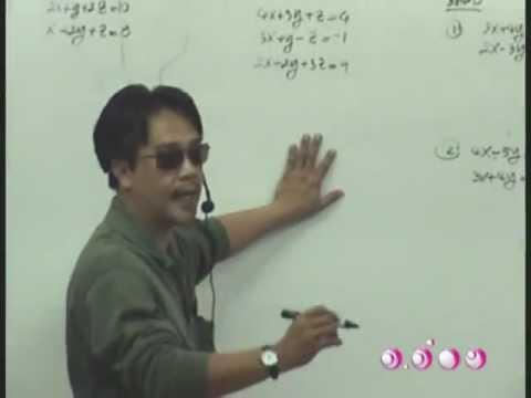 ติว คณิตศาสตร์ เมตริกซ์ ชุดที่ 4 1/5