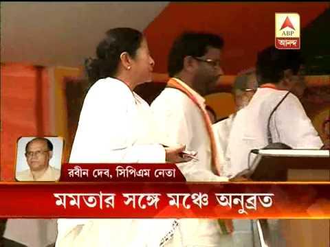 CM mamata banerjee on stage with Anubrata Mondal, Rabin deb's reaction on that
