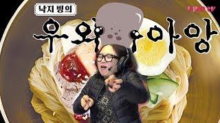 [비보레전드]김숙의 배 터질뻔한 사연(feat.최화정)