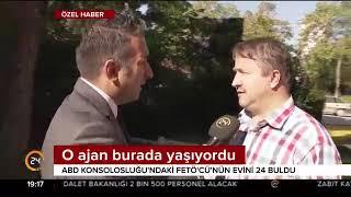 Komşuları Fetö ajanı Metin Topuz'u anlattı / 24 TV / 11 Ekim 2017