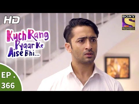Kuch Rang Pyar Ke Aise Bhi - कुछ रंग प्यार के ऐसे भी - Ep 366 - 25th July, 2017