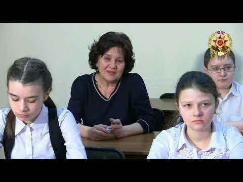 К 70-летию Победы. Воспоминания