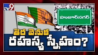 Huzurnagar by poll : TRS targets Congress and BJP