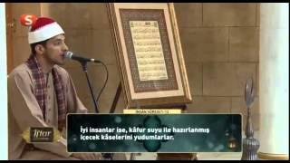 Ramazan 2015 | İnsan Suresi 1 12 | İftar Zamanı