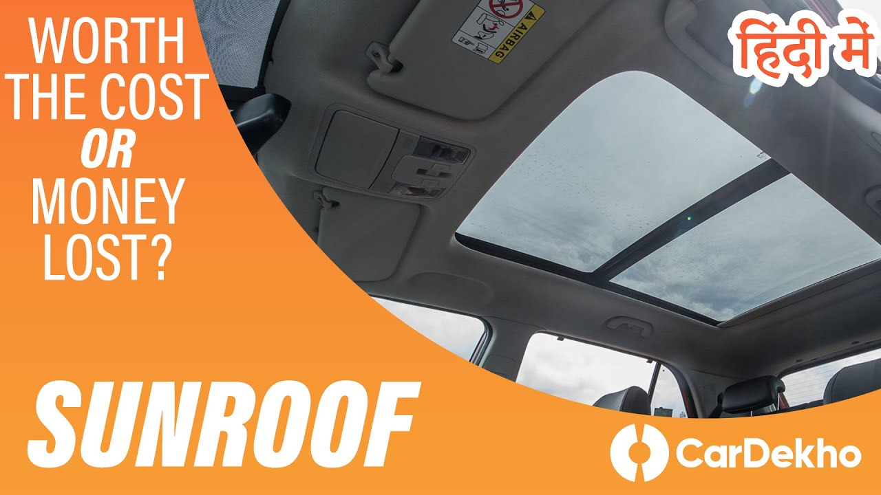 Sunroof (हिंदी) ? Pros & Cons - Do You Need One?