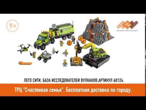 Скидки на Лего в Сергиевом Посаде до 30% - новинки Lego уже в TOY RU Сергиев Посад