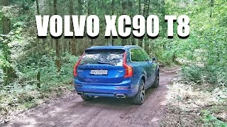 2016 Volvo XC90 T8 Plug-in Hybrid SUV (ENG) - Test Drive and Review