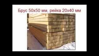 видео Строительство деревянных бань из бруса: проект, технология, выбор материала