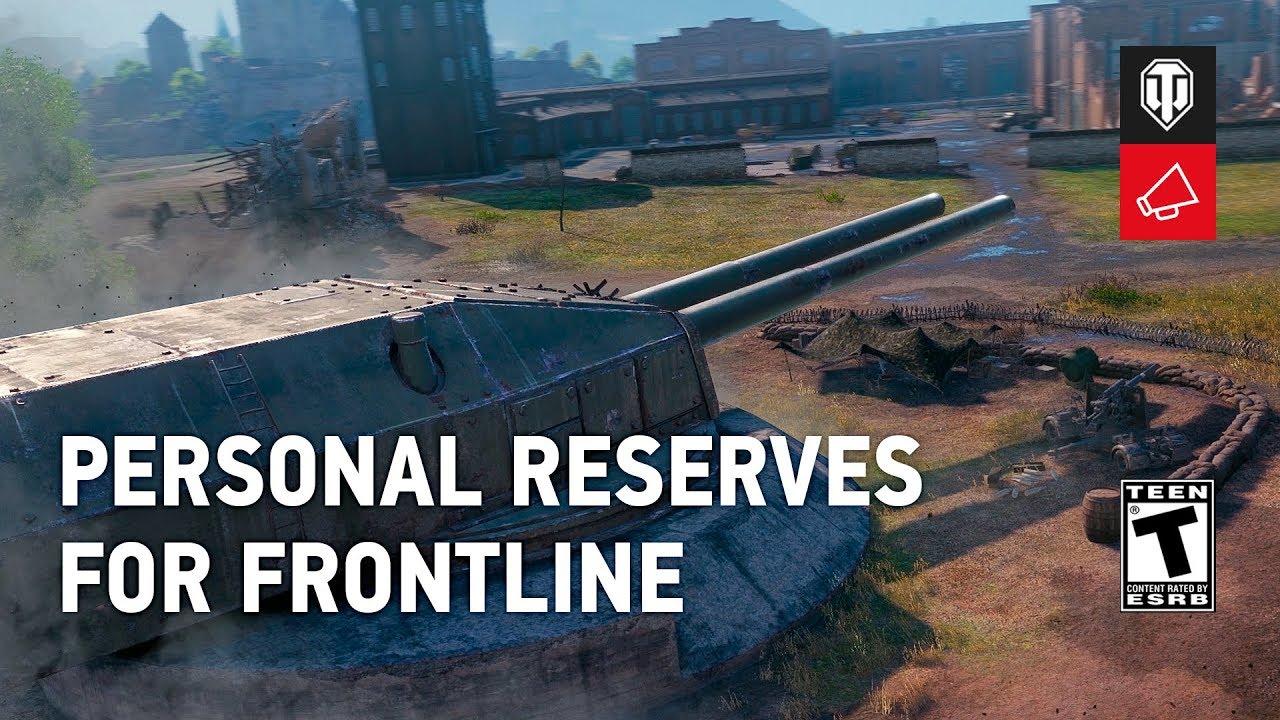 Personal Reserves for Frontline XP | Tanks: World of Tanks media