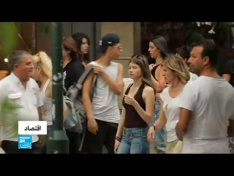 مساع يونانية لاستعادة الأدمغة مع بدء التعافي الاقتصادي  - 16:23-2018 / 6 / 18