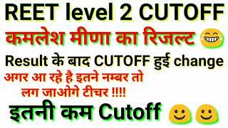 REET level 2 revised cutoff after result / By parishkar and utkarsh /Kamlesh meena result #Reet 2018