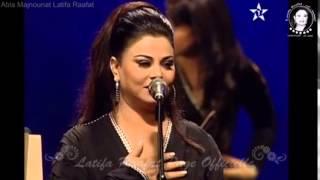 Latifa Raafat Awah awah & Alach ya ghzali | لطيفة رأفت أواه أواه و علاش يا غزالي