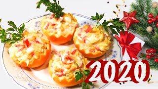 3 Легких и Оригинальных салата на Новыи год Простые Новогодние рецепты