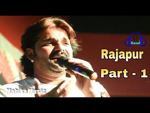अपने शहर भोजपुर जिला में पवन सिंह का धमाकेदार प्रोग्राम - Pawan Singh Stage Show Koilwar Rajapur