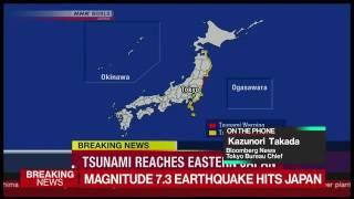 Tsunami Reaches Japan After Magnitude 7 3 Quake