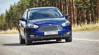 Нехитрый новый Форд Фокус 2015 (Ford Focus).