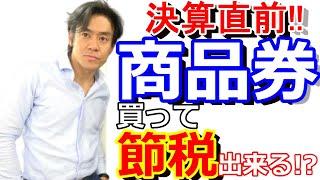 動画No.230 【チャンネル登録はコチラからお願いします☆】 https://www....