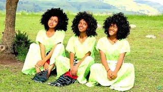 Endelibe Mandefro - Tadlehal  ታድለሃል (Amharic)