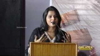 Damaal Dumeel Press Meet Part 1