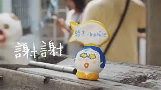 【台湾展示】黒田愛里ワークショップ