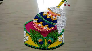 JANMASTAMI special rangoli designs with colours by jyoti